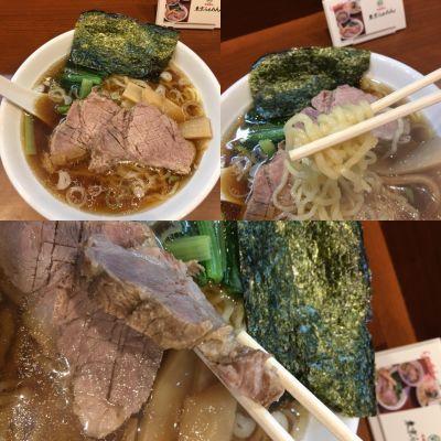東京らぁめん  橘通店
