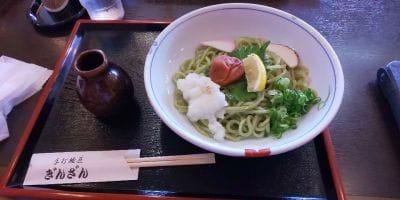 饂飩蔵ぎんざん 猪名川グルメプラザ店
