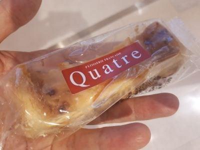 キャトル 秋葉原店 (Quatre)