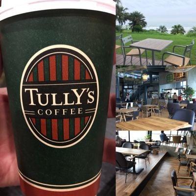 TULLY'S COFFEE 宮崎金ヶ浜店