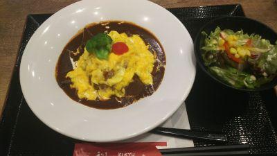 仙臺たんや利久 イオンモール広島府中店