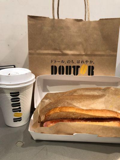 ドトールコーヒー羽田空港店