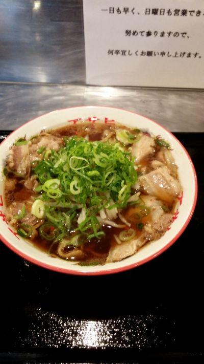中華そば アサヒ製麺