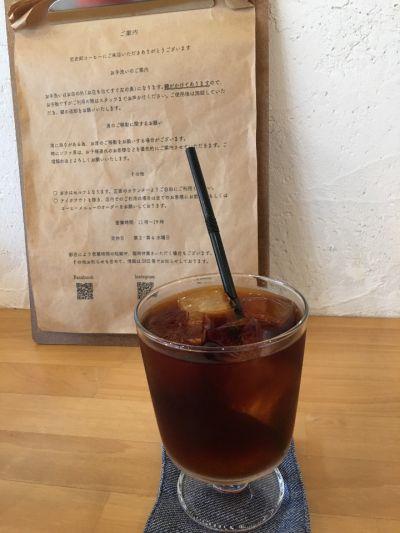 恋史郎コーヒー