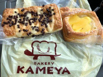 bakery kameya