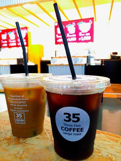 35COFFEE おきなわワールド店(1号店)