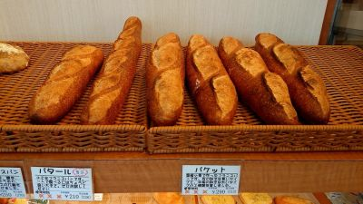 パン工房小麦屋