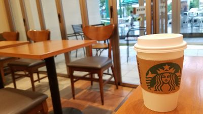 スターバックスコーヒー ザ・モールみずほ16店