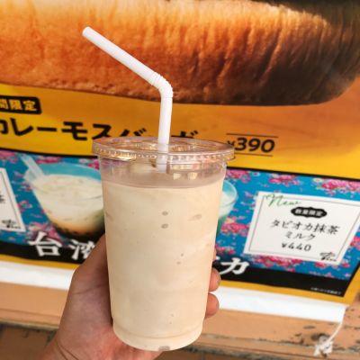 モスバーガー 弘前中野店