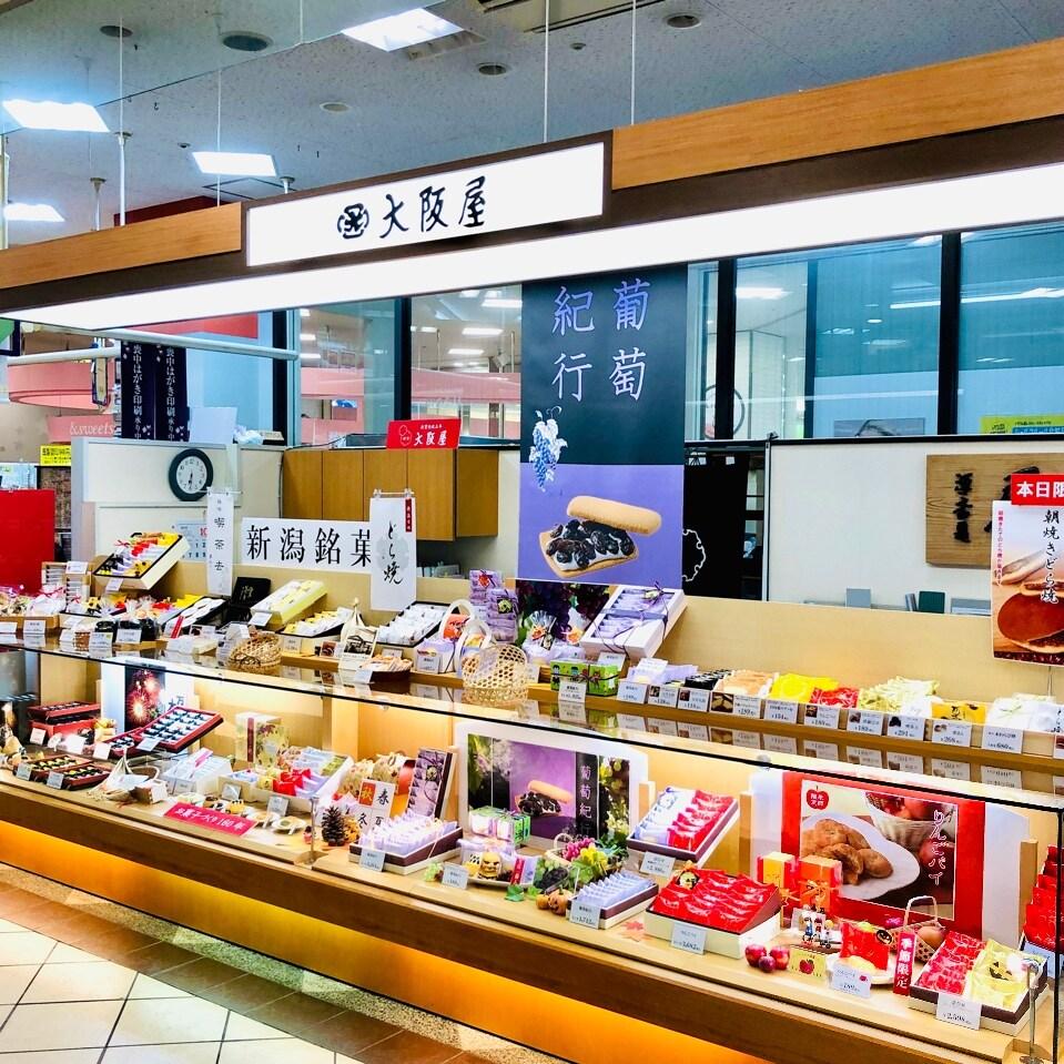 大阪屋 デッキィ401店の口コミ