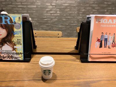 STARBUCKS coffee TSUTAYA マークイズ福岡ももち店