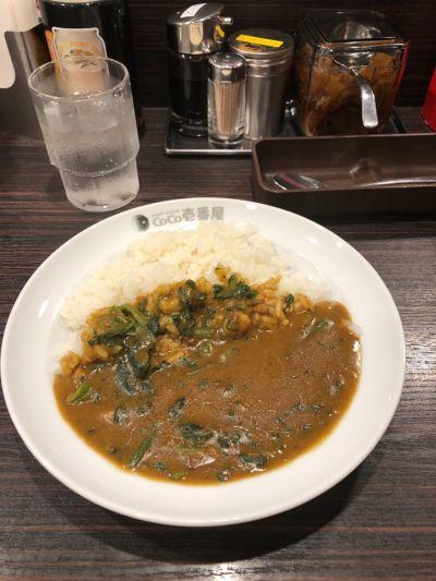 カレーハウスCOCO壱番屋 中区本町店