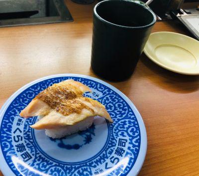 無添 くら寿司 八女インター店