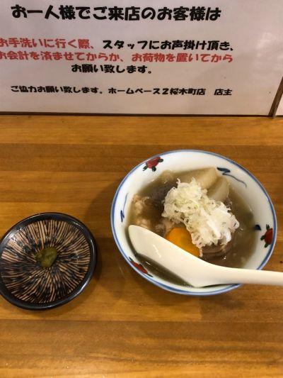 大衆酒場 ホームベース ぴおシティ桜木町店の口コミ