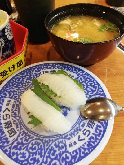 くら寿司 北上尾店の口コミ