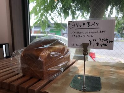 aime le pain
