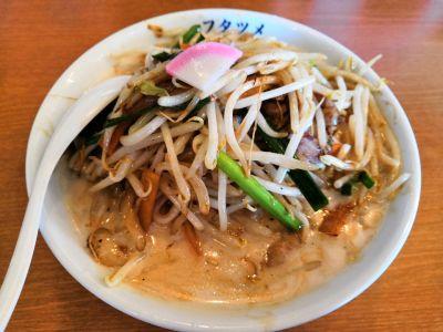 極濃湯麺 フタツメ 白根大通店