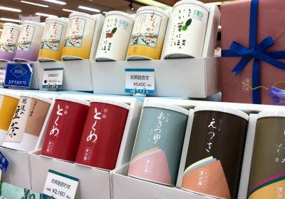 浅川園 アピタ新潟西店