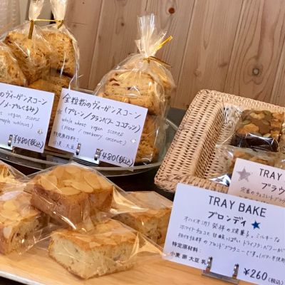 BAKE SHOP another★bellyの口コミ