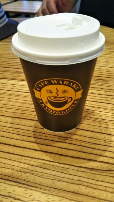 Cafe 倭楽