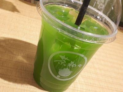 茶和々 錦市場店