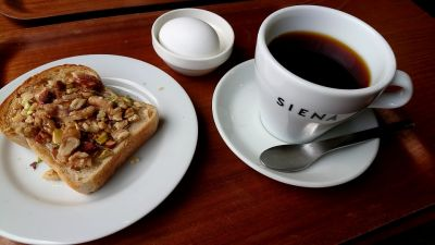 SIENA COFFEE FACTORY