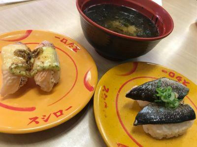 スシロー 鎌倉店