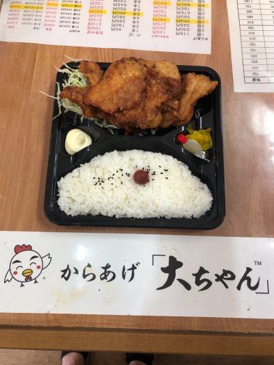 からあげ大ちゃん 平塚・徳延店