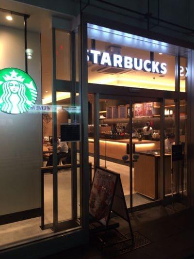 スターバックスコーヒー 新宿2丁目店