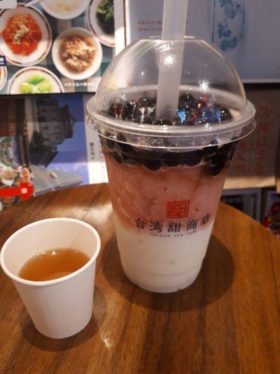 台湾甜商店 表参道旗艦店