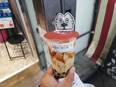 萬波 上野店