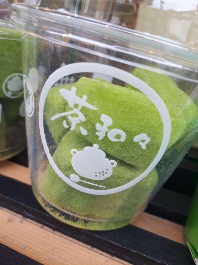 茶和々 鎌倉店の口コミ
