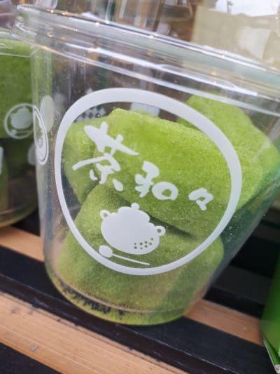茶和々 鎌倉店