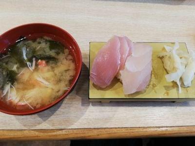 地魚回転寿司山傳丸