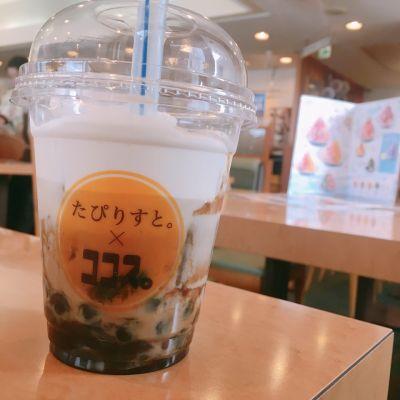 ココス 岐阜長良店