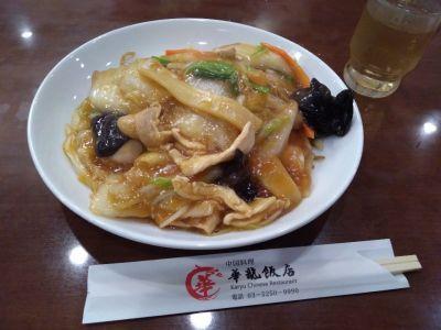 華龍飯店 京橋本店