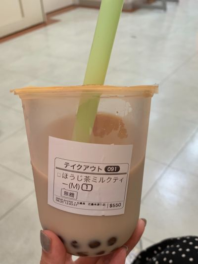 台楽茶 本通店