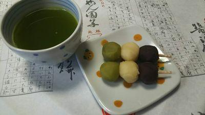 つぼや菓子舗