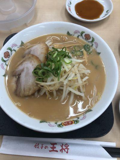 餃子の王将 綾川店