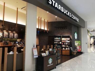 スターバックスコーヒー イオンモールつくば店
