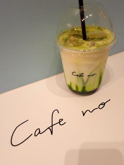 Cafe no. shonan カフェ ナンバー 湘南