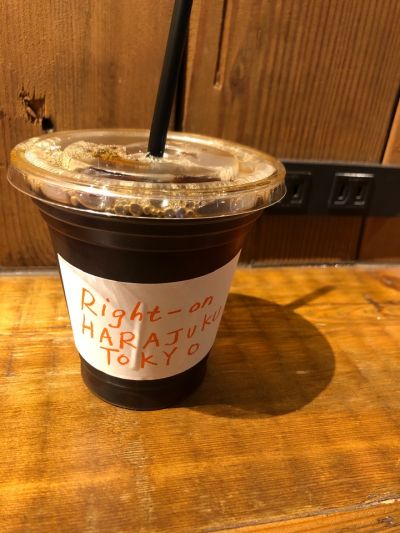 Right-on cafe