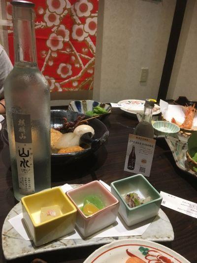 新潟地酒 BASE 膳