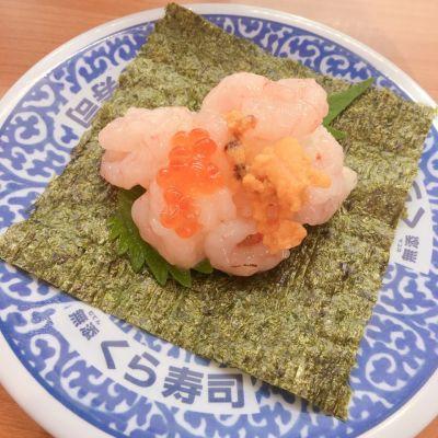 くら寿司  一宮尾西店