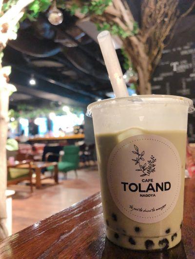 cafe TOLAND