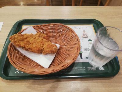 モスバーガーサントムーン 柿田川店