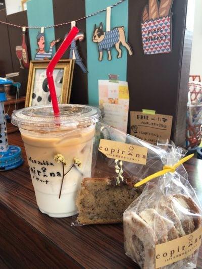 cafe&雑貨の店 コピリーナ  copiriina
