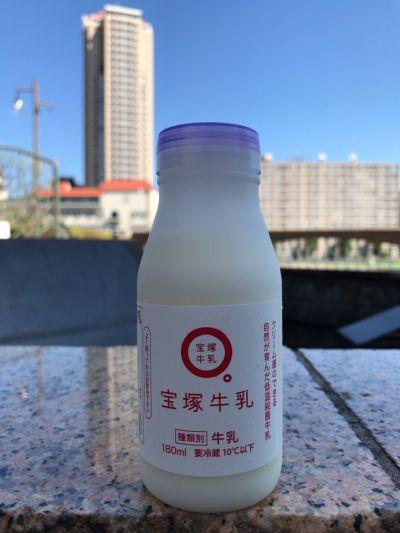 たからづか牛乳 宝塚南口店
