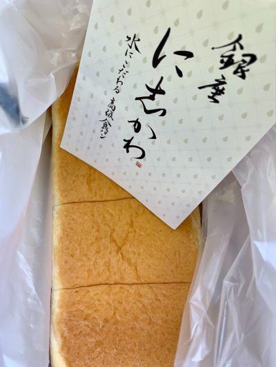 銀座 に志かわ 新宿西口店