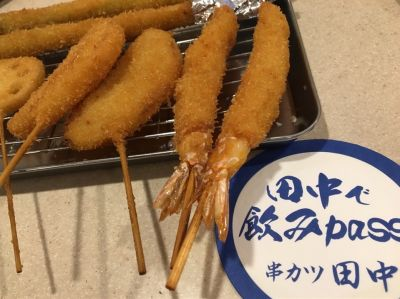 串カツ田中 築地店